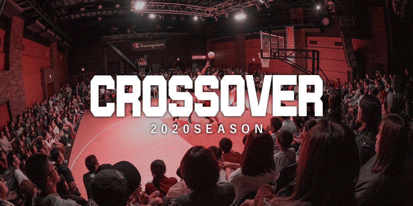 CROSSOVER 2020 SEASON