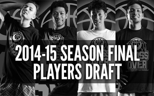 final2015_draft