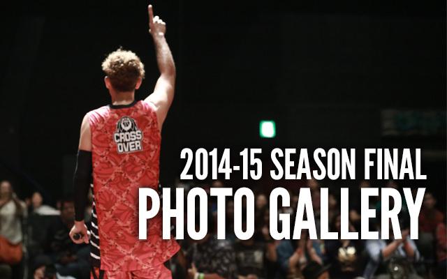 final2014-15_photo_eye