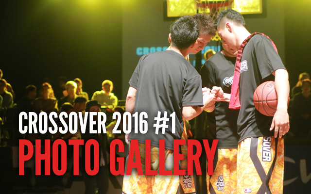 photo_2016game1