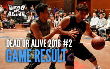 eye_doa2016game2