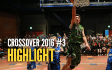 2016game3_highlight