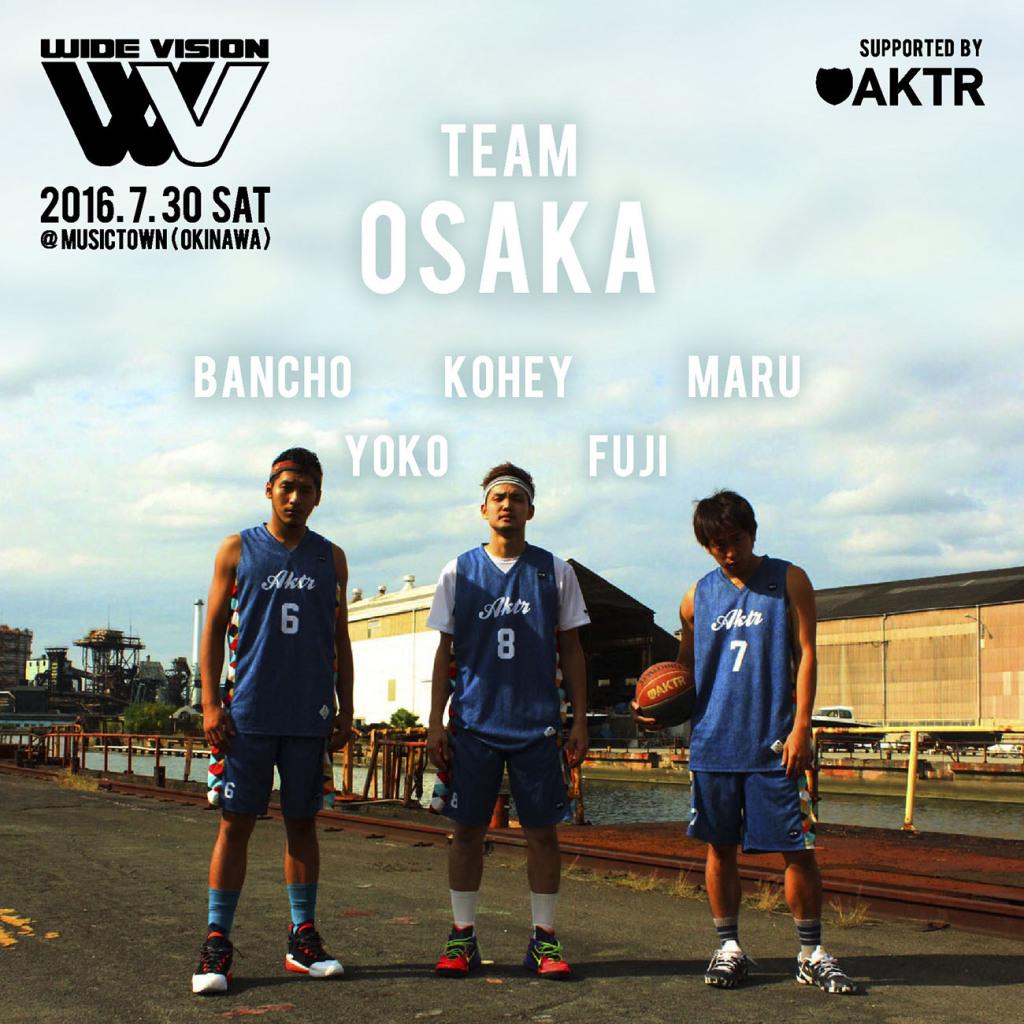 WV_2016_visual