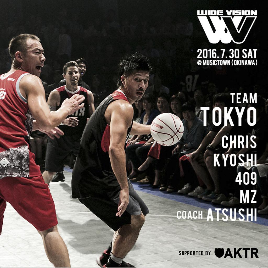WV_2016_visual_tokyo