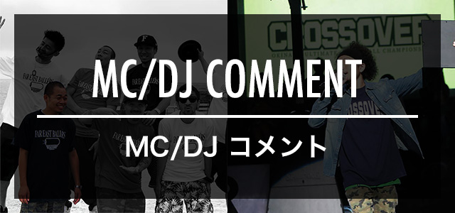 MC/DJ COMMENT