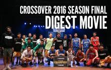 digest_2016final