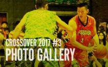 photo_2017game3