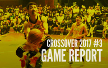 report_2017game3