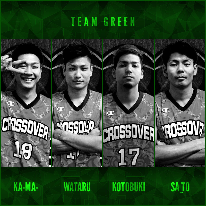 game4_2018_green