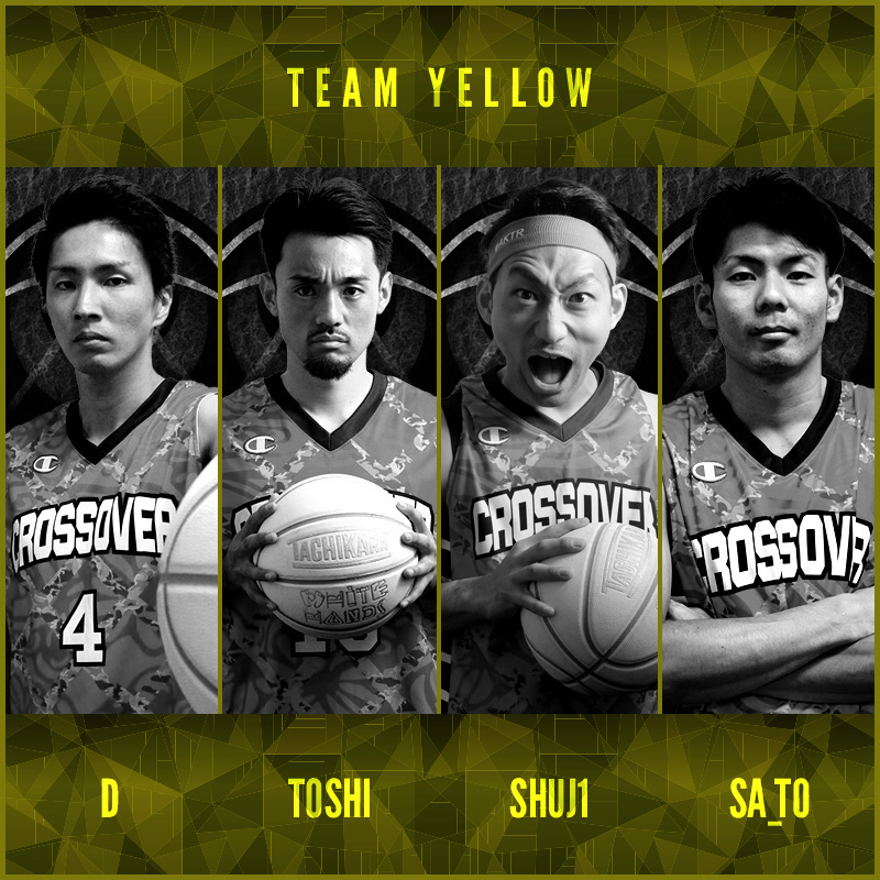 game5_yellow