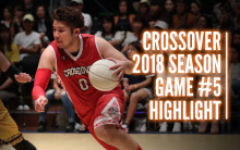 highlight_2018game5_web