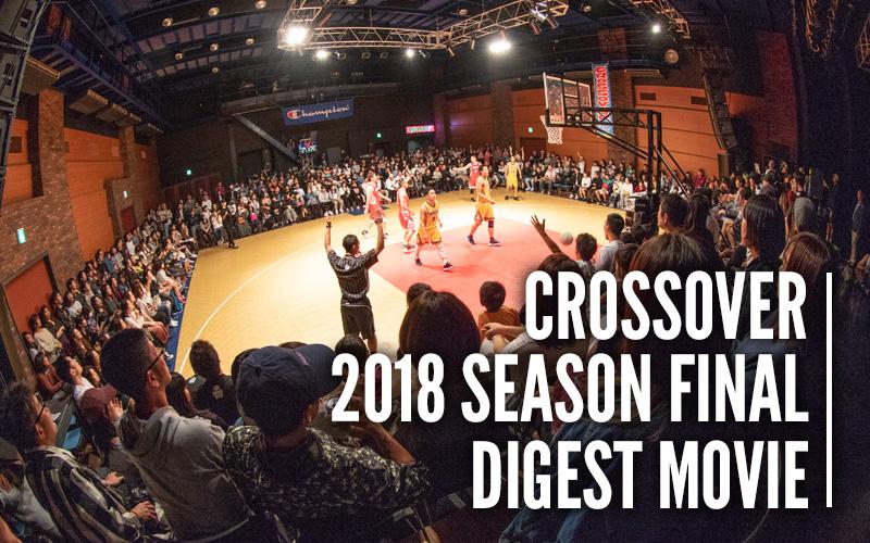 digest2018final