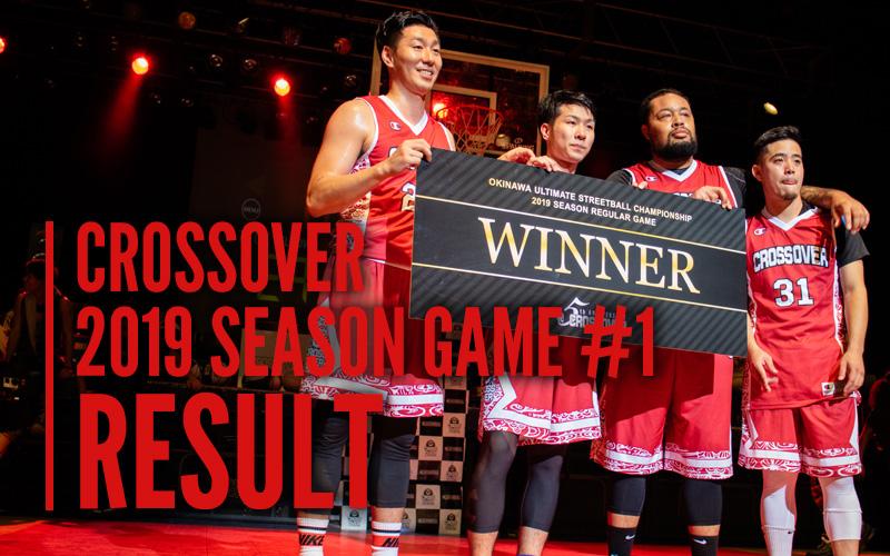 result_2019game1