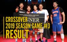 result_2019game3