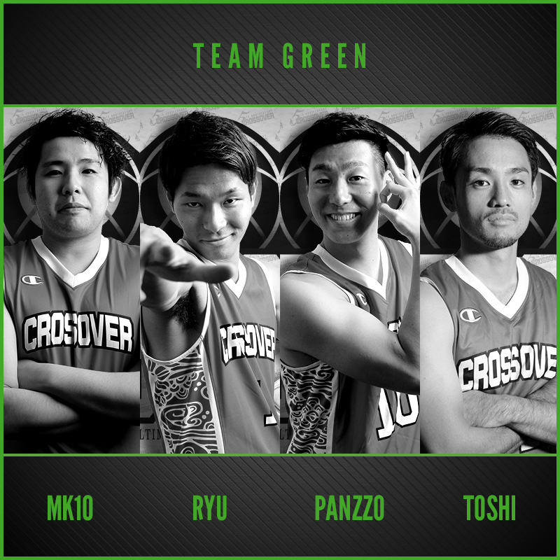 green2019game4