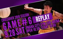 game6_replay_web