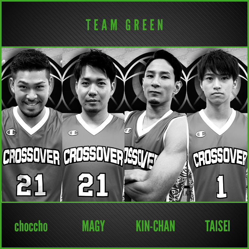 game1_green