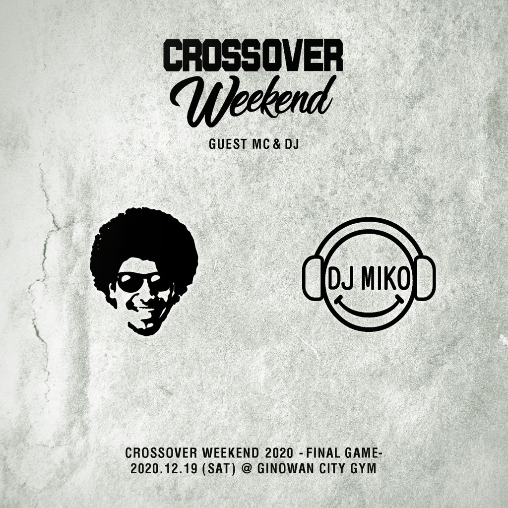 crossover_2020_weekend