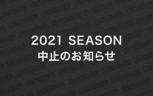 info20210217n